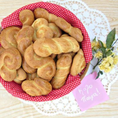 Greek Easter Cookies Recipe