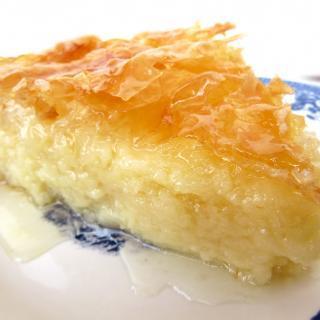 Greek Galaktoboureko Recipe